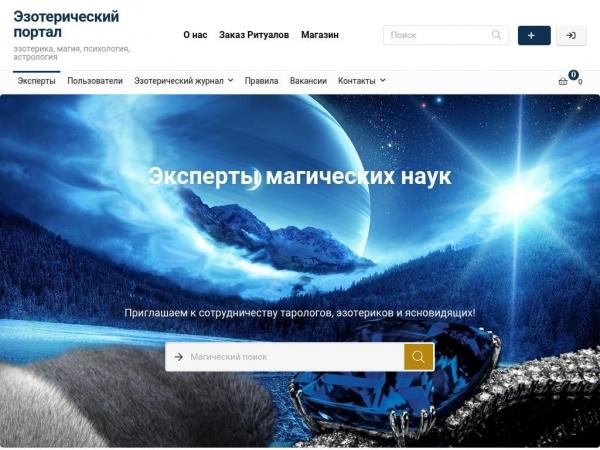 ezoterikaonline.com